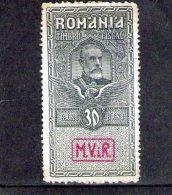 1917 - OCCUPATION ALLEMANDE  Mi No 7 : VII - Besetzungen