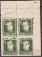 FET32-LM098TAN.Sin Valor Postal..JOSE ANTONIO PRIMO DE RIBERA.Falange.1938. (Galvez 32**)en Nuevo.RARO - 1931-Hoy: 2ª República - ... Juan Carlos I