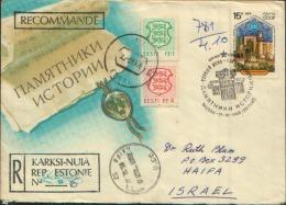 1992 EESTI X ISRAEL In RECOMMANDE' - Estonia