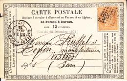 REPUBLIQUE FRANCE - Biglietto Postale