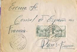 3986. Carta POZUELO De ZARZON (Caceres) 1943. EXENTO De CENSURA - 1931-Aujourd'hui: II. République - ....Juan Carlos I