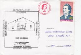 MIHAI EMINESCU, WRITER, PARENTAL HOME, SPECIAL COVER, 2000, ROMANIA - Writers