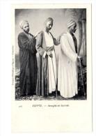 EGYPTE  Aveugles En Tournée Comptoir Philatélique D'Egypte Alexandrie  N°407 Non Circulé DOS SIMPLE NEUF - Salute