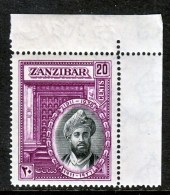 Zanzibar 215  ** - Zanzibar (...-1963)