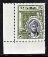 Zanzibar 214  ** - Zanzibar (...-1963)