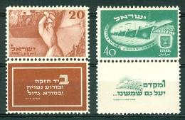 Israel - 1950, Michel/Philex No. : 30/31, - MNH - Sh. Tab - - Israel
