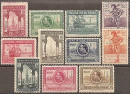 ESPAÑA/GUINEA 1929 - Edifil #191/201 - MLH * - Guinea Spagnola