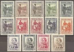 ESPAÑA/GUINEA 1931 - Edifil #202/15 - MLH * - Guinea Spagnola