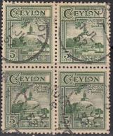 Ceylon Used 1950, Block Of 4, Sigiriya Lion Rock,  UNESCO, Heritage,  Ancient Buddhist Monastery, Buddhism - Buddhism