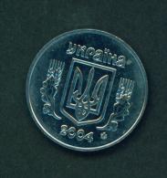 UKRAINE - 2004 5k Circ. - Ukraine