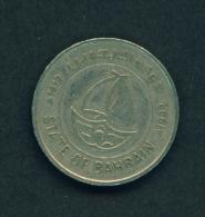 BAHRAIN - 1992 50f Circ. - Bahreïn