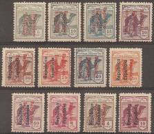 ESPAÑA/SAHARA 1931/35 - Edifil #37/47C (Doble Sobrecarga) - MLH *  € ¡MUY RARA! - Sahara Español