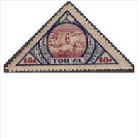 Tannu Tuva,  Scott 2013 # 23,  Issued 1927,  Single,  HR,  Cat $ 10.00 - Tuva