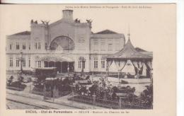 32-Récife-Pernambuco-Brésil-Brasile-Stazione Ferroviaria-Gare-Railway Station-nuova-nouveau-new - Recife