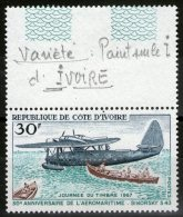 COTE D'IVOIRE:  N°259 **   - Variété !!! -