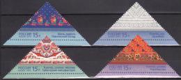 Russia 2013 MNH  4 V Arts And Crafts Of Russia Headscarves Shawls Arts Et Métiers Châles Textile - Textiel