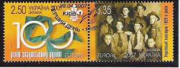 Ukranine 2007   Used - Europa-CEPT