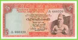 UNCIRCULATED FIVE RUPEES  - World Wide Shipping Free - Sri Lanka