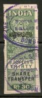 India Fiscal 1964´s Rs.30 Share Transfer O/P MAHARASHTRA Revenue Stamp # 2828D - Dienstzegels