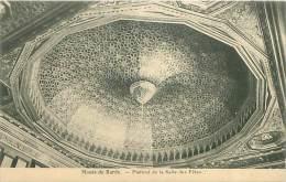 Musée Du Barde - Plafond De La Salle Des Fêtes - Tunisie