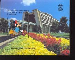 ANTIGUA & BARBUDA  1126 MINT NEVER HINGED SOUVENIR SHEET OF ESCOT CENTER DISNEY   #  017-2 (  1988 - Disney