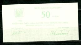 ESTLAND Estonia Estonie 1992 Provisional Money 50 Rubel Tartu Dorpat UNC - Estland