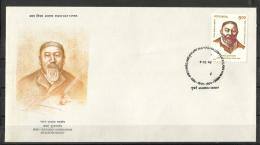 INDIA, 1996, FDC, Abai Konunbaev, Poet, India Kazakh Cooperation, First Day Mumbai Cancellation - FDC