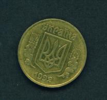 UKRAINE - 1992 25k Circ. - Ukraine