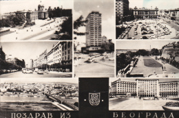 Yugoslavia--Belgrado--1963--Fechador--Beograd--a Morbiham, Francia - Yugoslavia