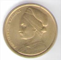 GRECIA 1 DRACME 1982 - Grecia