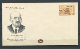 Israel 1949 Unused Postal Stationary Cover Negev Camel Envelope - Covers & Documents