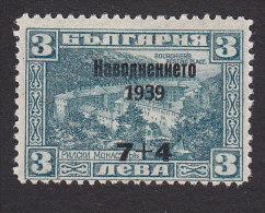 Bulgaria, Scott #B15, Mint Hinged, Rila Monestary Surcharged, Issued 1939 - 1909-45 Kingdom