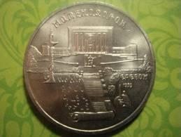 1990 Russia (USSR). 5 Roubles. Matenadarin Dep. Of Ancient Armenian Manuscripts XF - Russia
