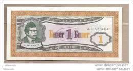 Russia - Banconota Non Circolata Di Emissione Privata Mavrodi Da 1 - Russia