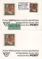 1100v: Österreich 1982, ÖPT- Glückwunschkarte Blanko Und Gestempelt, Knittrig, ANK 150.- € - Christmas