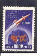 Rusia - Urss. Nº Yvert  2301 (MNH/**) - 1923-1991 URSS