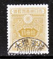 Japan 138  Old Die  (o)  Wmk Zig Zag - Japan