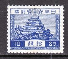 Japan 196  *  Wmk Zig Zag - Japan