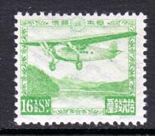 Japan C 5   ** - Airmail