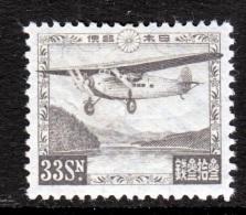 Japan C 7   * - Airmail