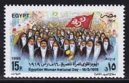 Egypt 1995 ( Egyptian Women's National Day ) - MNH (**) - Muttertag