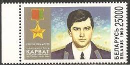 Belarus  1999  Nuovo**  -  Yv. 318 - Bielorussia