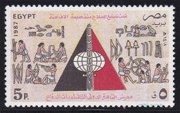 Egypt 1987 ( Second Intl. Defense Equipment Exhibition, Cairo ) - Pharaohs - MNH (**) - Universal Expositions