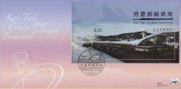 Hong Kong China Stamp On CPA FDC: 2013 Kai Tak Cruise Terminal $10 & $20 Souvenir Sheet HK130026 - 1997-... Chinese Admnistrative Region