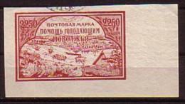 RUSSIA / RUSSIE - 1921 - Au Profit Des Affames De La Volga - 1v O - 1917-1923 République & République Soviétique