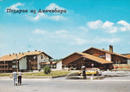 Yugoslavia---IIOZAPAB---1984--a, Thoune, Suiza - Yugoslavia