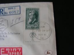 == Israel 1951 Cv.   FDC ? - Israel