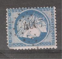 CERES N° 60 Obl PC Du GC 4067 De VAISON, Vaucluse, B/TB, Peu Courant !!! - 1871-1875 Cérès