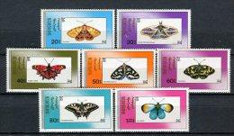 Mongolia 1990. Yvert 1787-93 ** MNH. - Mongolia