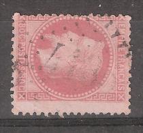 Empire Lauré N° 32 , Variété Piquage, BORD DE FEUILLE, Obl GC 4135 De VERCEL, Doubs, Indice 7, TB - 1863-1870 Napoléon III Lauré
